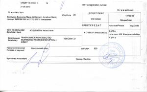bank receipt Iranian visa application - 14700T
