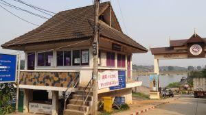 customs office