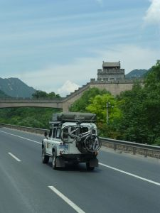 When you drive out to Badaling you actually drive 'through' the Great Wall of China.