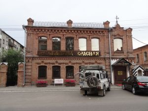 great Russian / Siberian restaurant we found by chance