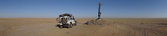 offering place in the Gobi Desert