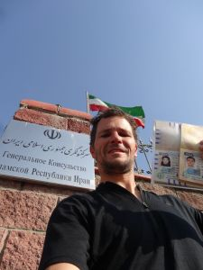 we were given 30 day visas for Iran - woohoooo! (check out Jude's photo on the visa)