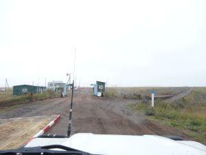the Karkara Valley border crossing, pretty desolate